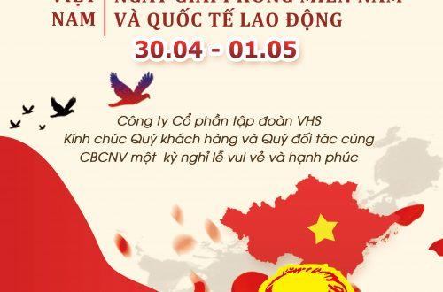 Thông báo lịch nghỉ lễ Chiến thắng 30/04/2020 – Quốc tế lao động 01/05/2020